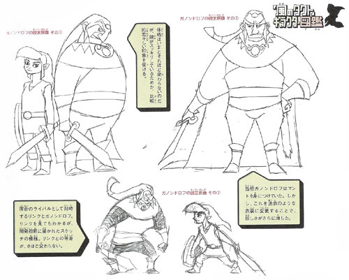 ganondorf coloring pages - photo#49